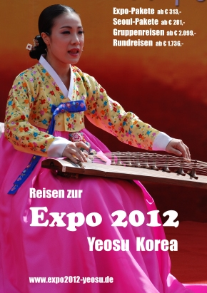 Reisen Zur Expo 2012 Yeosu Korea in