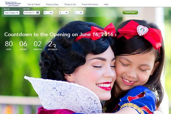 ShanghaiDisneyResort in Vorverkauf für das Shanghai Disney Resort offiziell beginnt