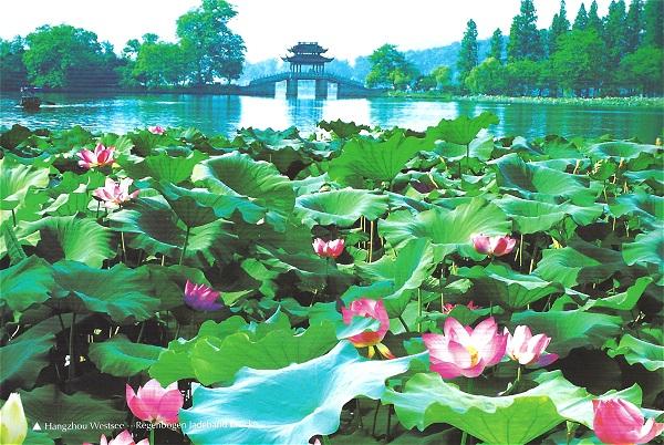Westsee in Paradies auf Erden: Suzhou und Hangzhou