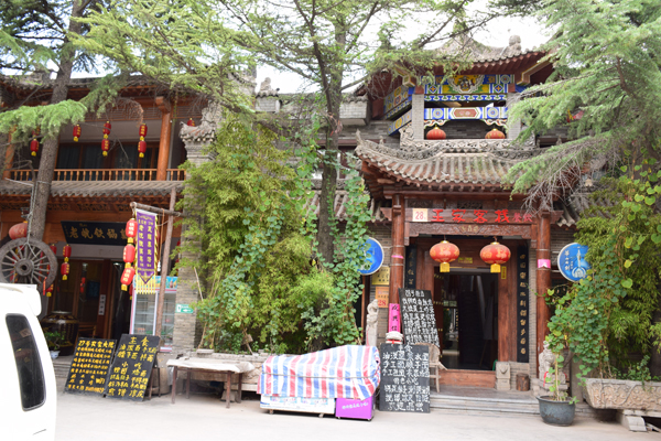 Yuanjiacun Dorf in