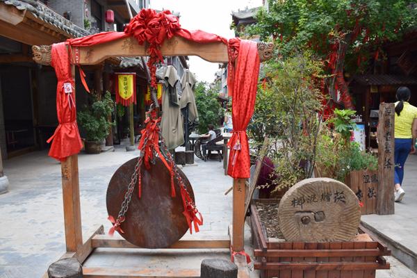 Yuanjiacun Dorf2 in