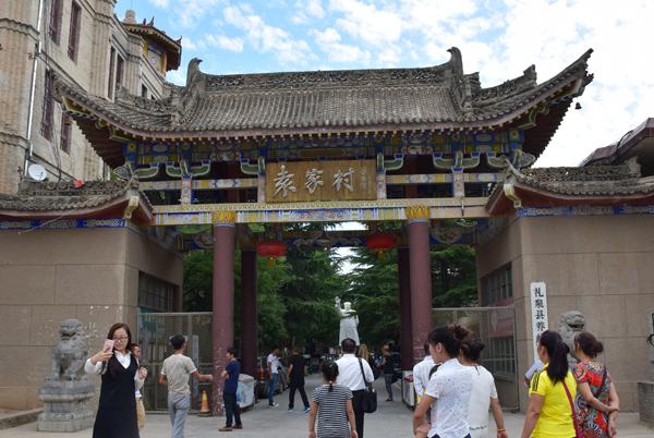 Yuanjiacun Eingang in