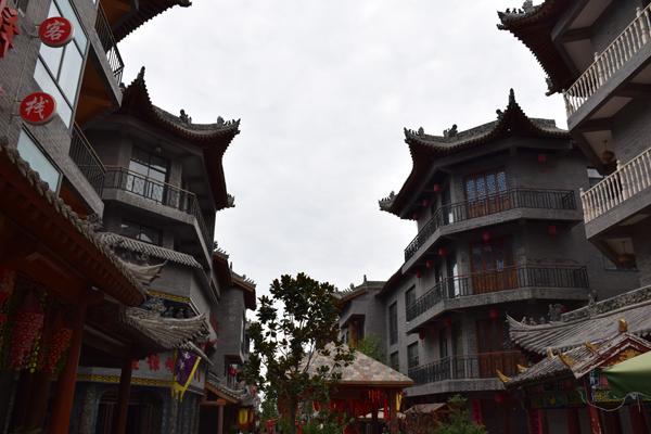 Yuanjiacun Haus in