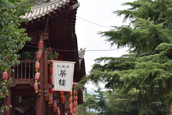 Yuanjiacun Teehaus in